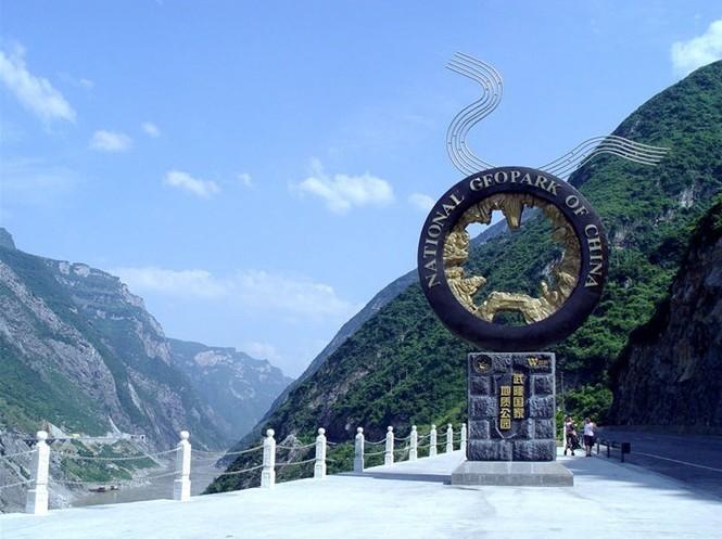 省外游 重庆长江三峡旅游线路 【动车往返】 重庆武隆仙女山,天坑