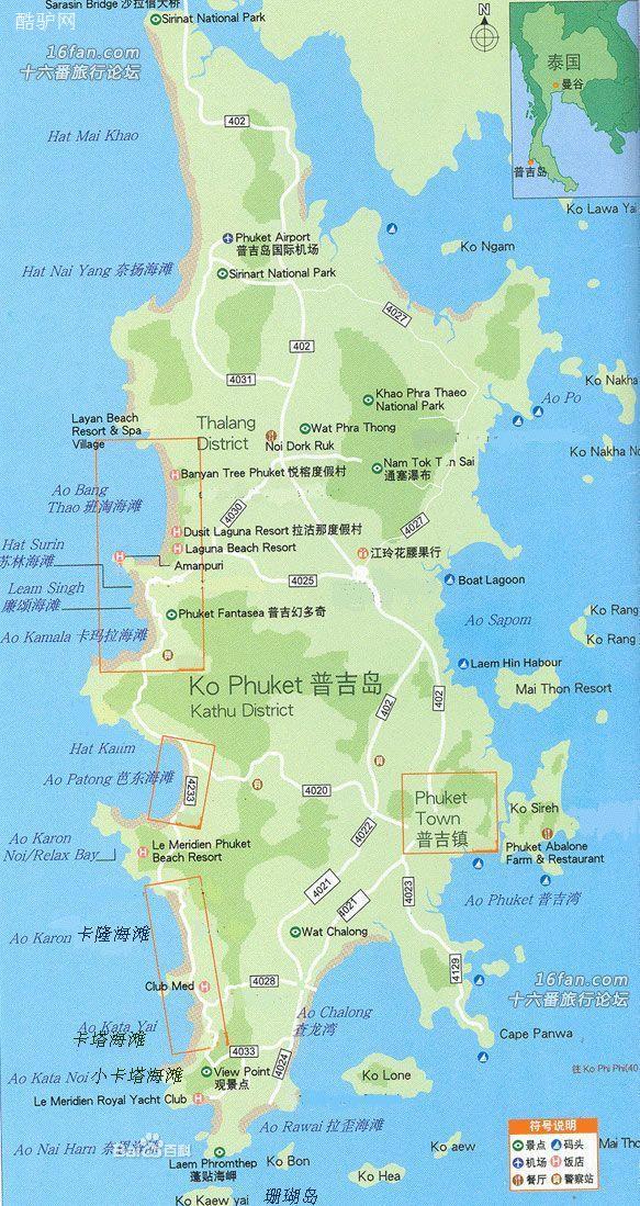 芭提雅,普吉 【210标准】 泰国双飞6天5晚游> 纯玩0自费,独享三岛美景