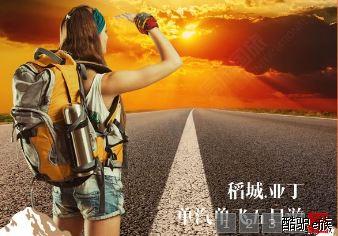 四川成都旅游网站-酷驴网