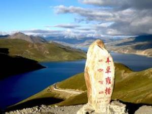 【珠峰卧飞】<西藏全景珠峰单卧单飞13日游>