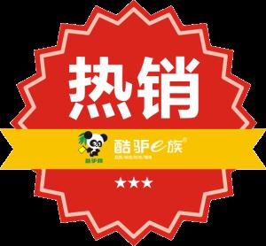 【川藏线特惠游】<成都到川藏线租车/包车/旅游报价>