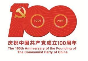 【党建团建】红色之旅<邛崃红军纪念馆、蒲江明月村陶艺一日游>