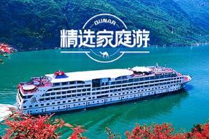 【单程】<成都-重庆万州三峡3日游>