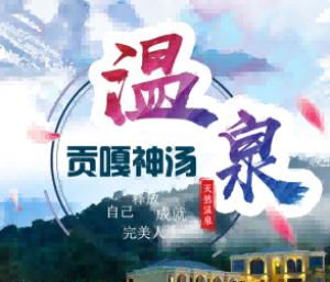 【经典地接7日游】<峨眉乐山+海螺沟>