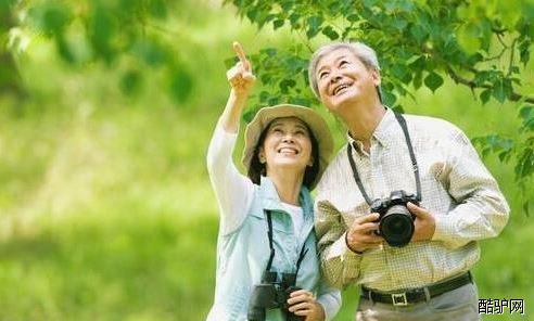 老年人外出旅游注意事项